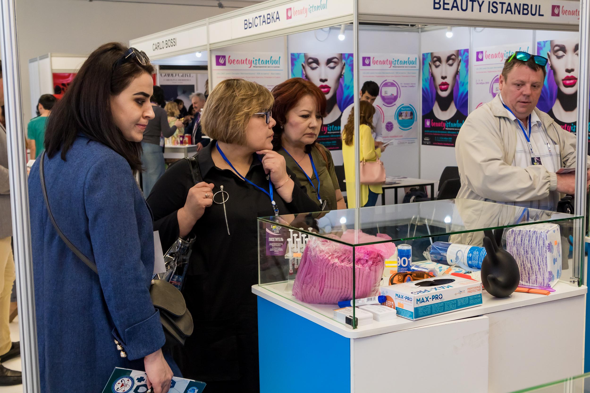 Выставка «Beauty Expo 2019» - SARUS BUSINESS SERVICE
